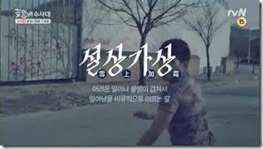 희봉할배의애드립꼼수 설상가상 tvN [꽃할배수사대] 3차 티저(30-) - YouTube.MP4_000001866_thumb[1]