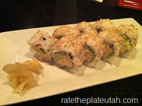 Shoga Cal Roll