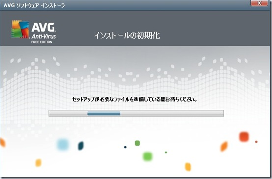 avg2012_01