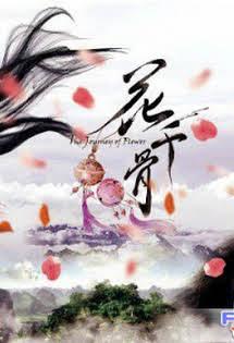 Hoa Thiên Cốt 2015 - The Journey Of Flower Tập 58 - End
