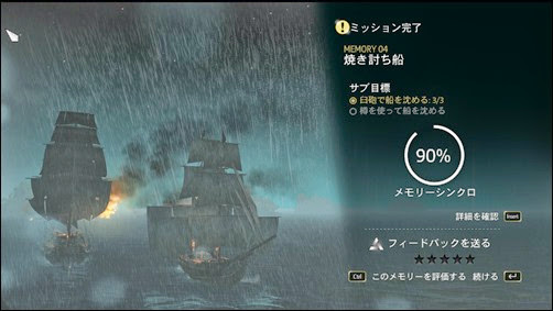 Assassin's Creed® IV Black Flag™2014-4-24-4-15-25