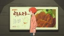 [HorribleSubs] Tsuritama - 09 [720p].mkv_snapshot_17.24_[2012.06.07_12.38.48]