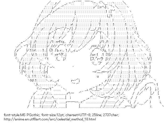 Celestial Method,Mizusaka Yuzuki
