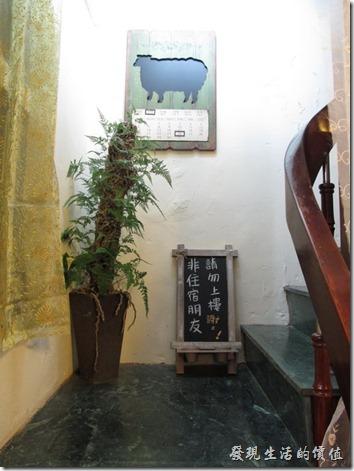 台南-D.D.HOUSE義大利麵。往二的樓梯,看起來這裡有打算提供民宿服務。