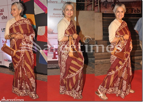 Brown_Printed_Cotton_Saree