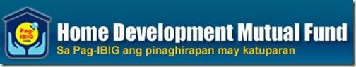 Pag-IBIG-Fund-Calamity-Loan