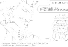 [AA]Archer & Rider (Fate/zero)