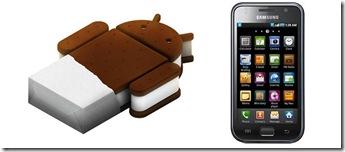 Cómo-actualizar-Samsung-I9003-Galaxy-SL-con-Android-ICS-4.0-