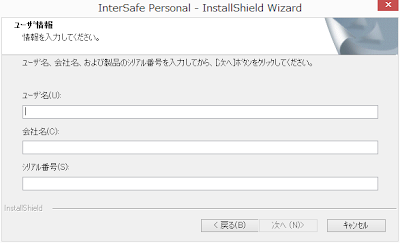 intersafe04.PNG