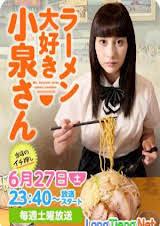 Koizumi Cô Nàng Yêu Ramen