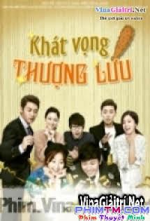 Khát Vọng Thượng Lưu Hàn Quốc - I Summon You, Gold