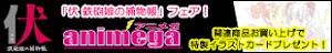 fuse_fair201210_310x50.jpg