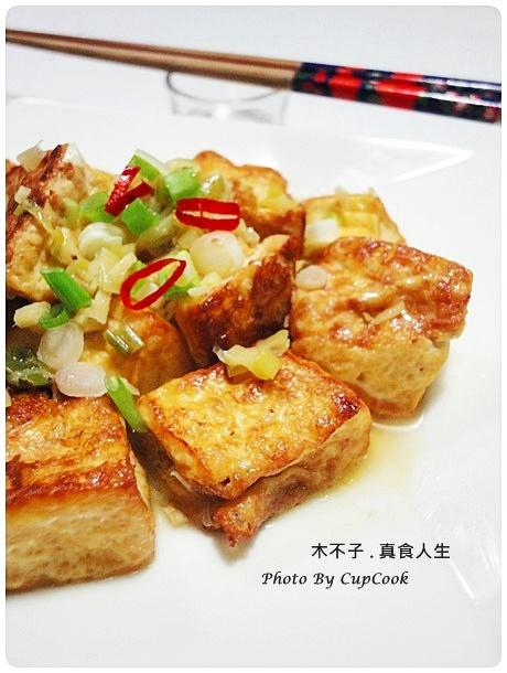 savory tofu (7)