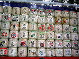 Sake at Meiji Shrine