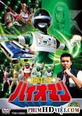 Super Sentai 08: Bioman