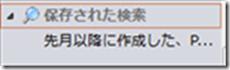 2012-11-28_20h58_58