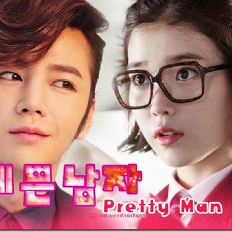 ซีรี่ย์เกาหลี Pretty Man [ซับไทย]