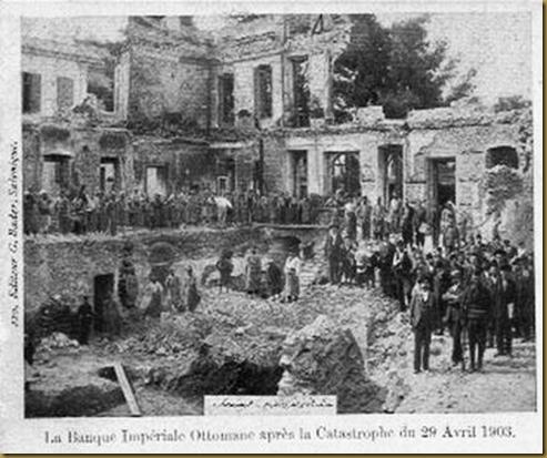 Η κεντρική Οθωμανική Τράπεζα της Θεσσαλονίκης μετά την ανατίναξη από τους «Γκεμιτζήδες», στις 29 Απριλίου 1903, ημέρα Τετάρτη.