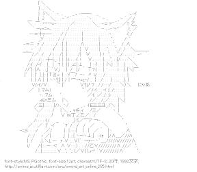 [AA]シノン 猫耳 (ソードアート・オンライン)