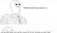 TwitAA 2014-10-29 12:35:49