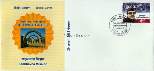 Sp Cover_f