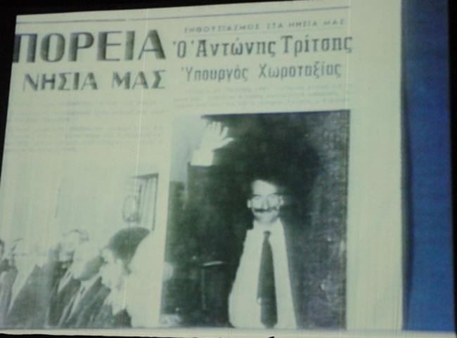 Ο Σπύρος Αλεβιζόπουλος γράφει για τον Αντώνη Τρίτση