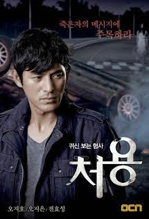 Cheo Yong: Thám Tử Săn Ma - The Ghost: Seeing Detective Cheo Yong Tập 10-End