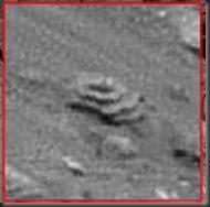 MARS PHARAOH