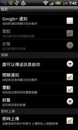 google  app-04