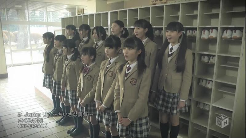 9028_sakura-gakuin_screenshot