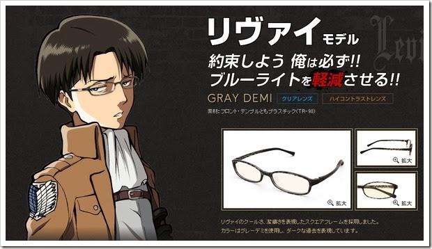 shingeki-no-kyojin-glasses-02