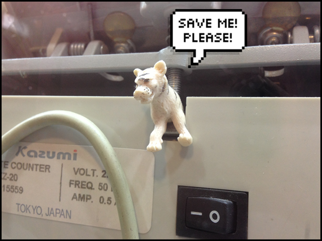 tiger save