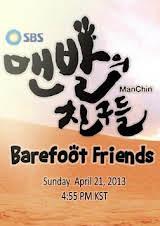 Barefoot Friends Vietsub