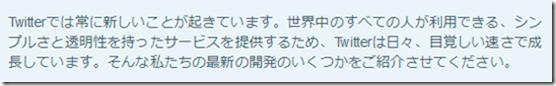 twitter_mail
