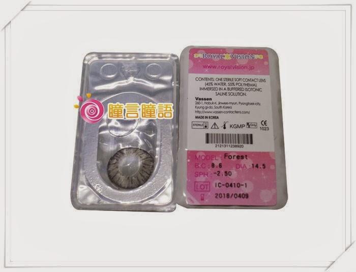 日本ROYAL VISION隱形眼鏡-混血四色灰SAM_1300