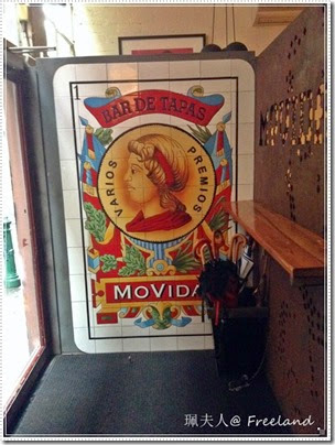 MoVida Bar de Tapas @ Melbourne CBD