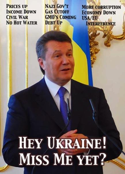 Cc Yanukovich Hey Ukraine