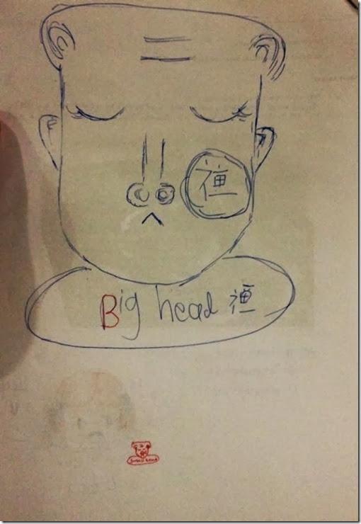 teacher-draws-class-5