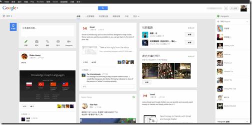 new google -02