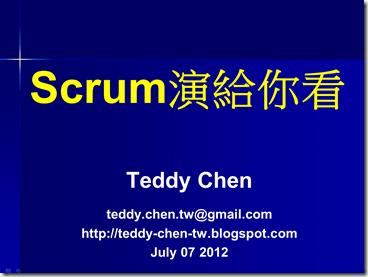 螢幕快照 2012-07-08 下午10.40.15