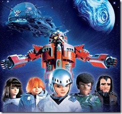 Star Fleet X bomber freeware game (7)