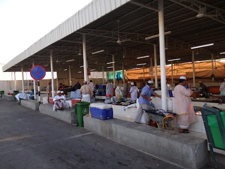 Obiective turistice Oman: Piata de peste din Muscat