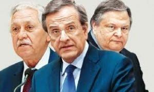 Το κείμενο της συμφωνίας των τριών πολιτικών αρχηγών