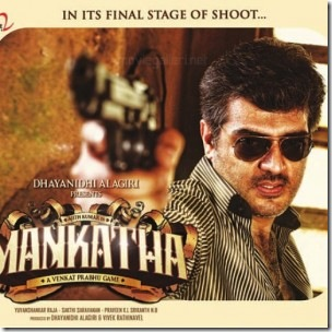 ajith_mankatha_new_posters_14-300x300