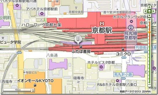 Hotel Kintetsu Kyoto Station_2