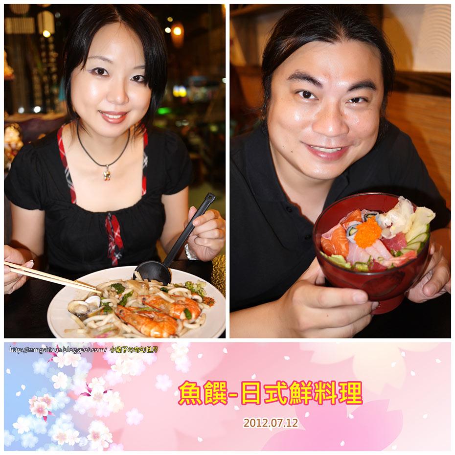 20120712_food01.jpg