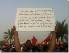 Manifestanti in Bahrain