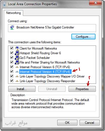 Setup-Comodo-Secure-DNS-5