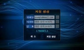 SC20111013-154910.png