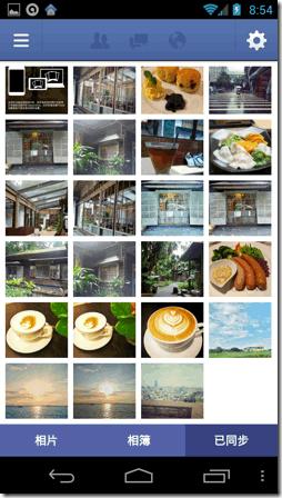 mobile photo sync-11